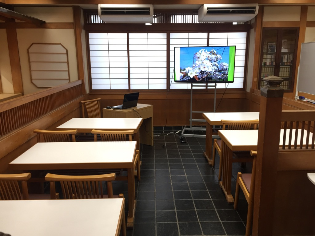 会議室写真02